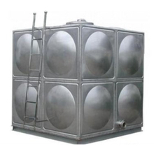 Thermal Insulation Water Tank